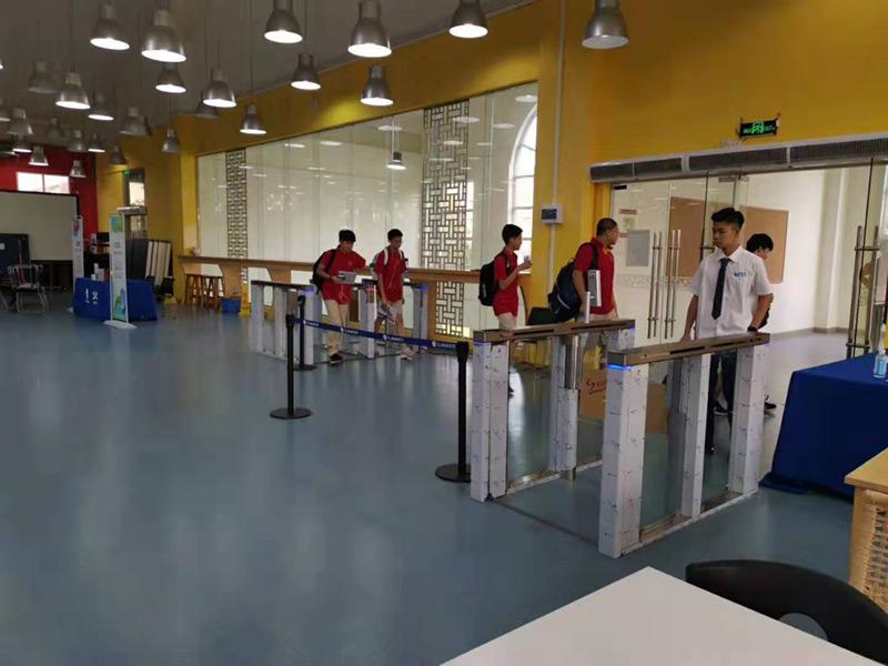 广东英东中学