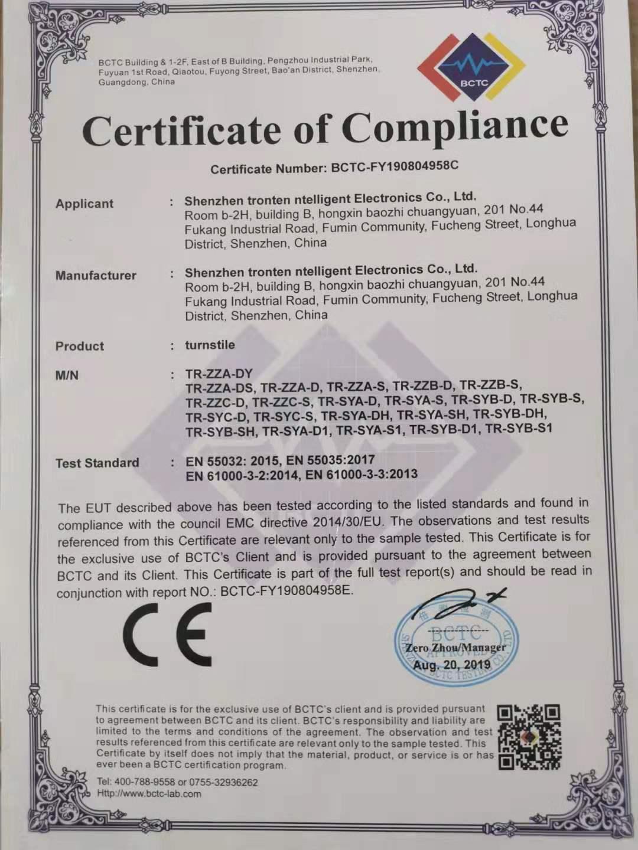创腾智能通过欧盟CE认证,为人行通道安全保驾护航