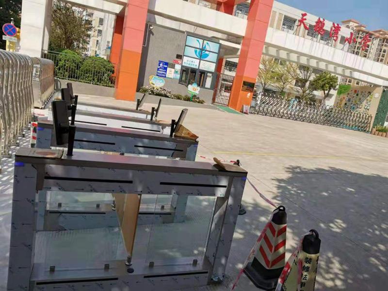 广东江门天鹅湾小学-摆闸案例