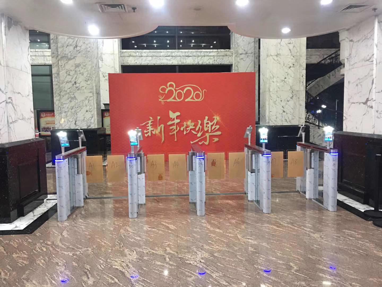 武汉某税务局案例-商业版B款