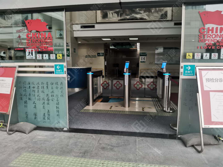 宁波市康复医院