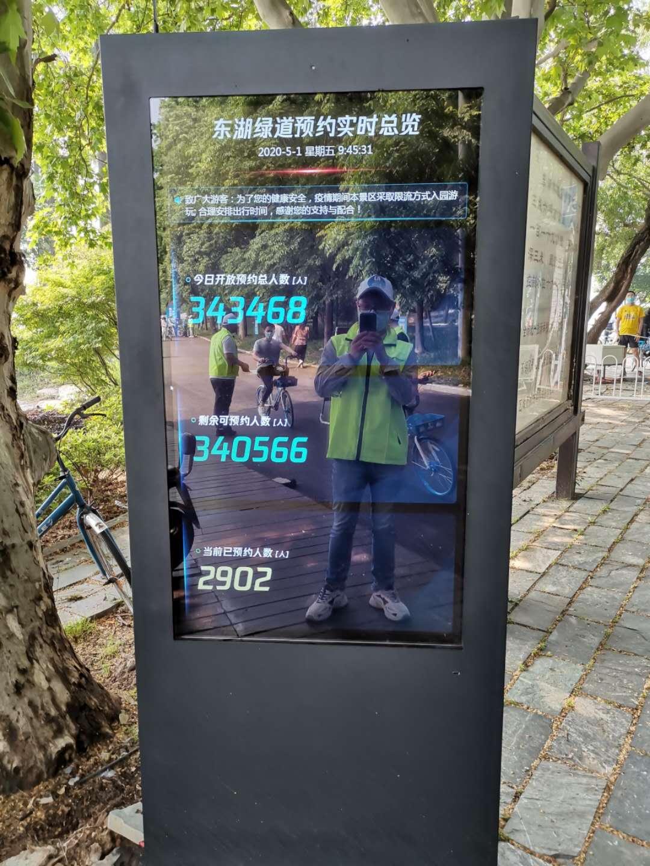 无预约,不出行,创腾测温款人脸识别摆闸伴您畅游武汉东湖风景区