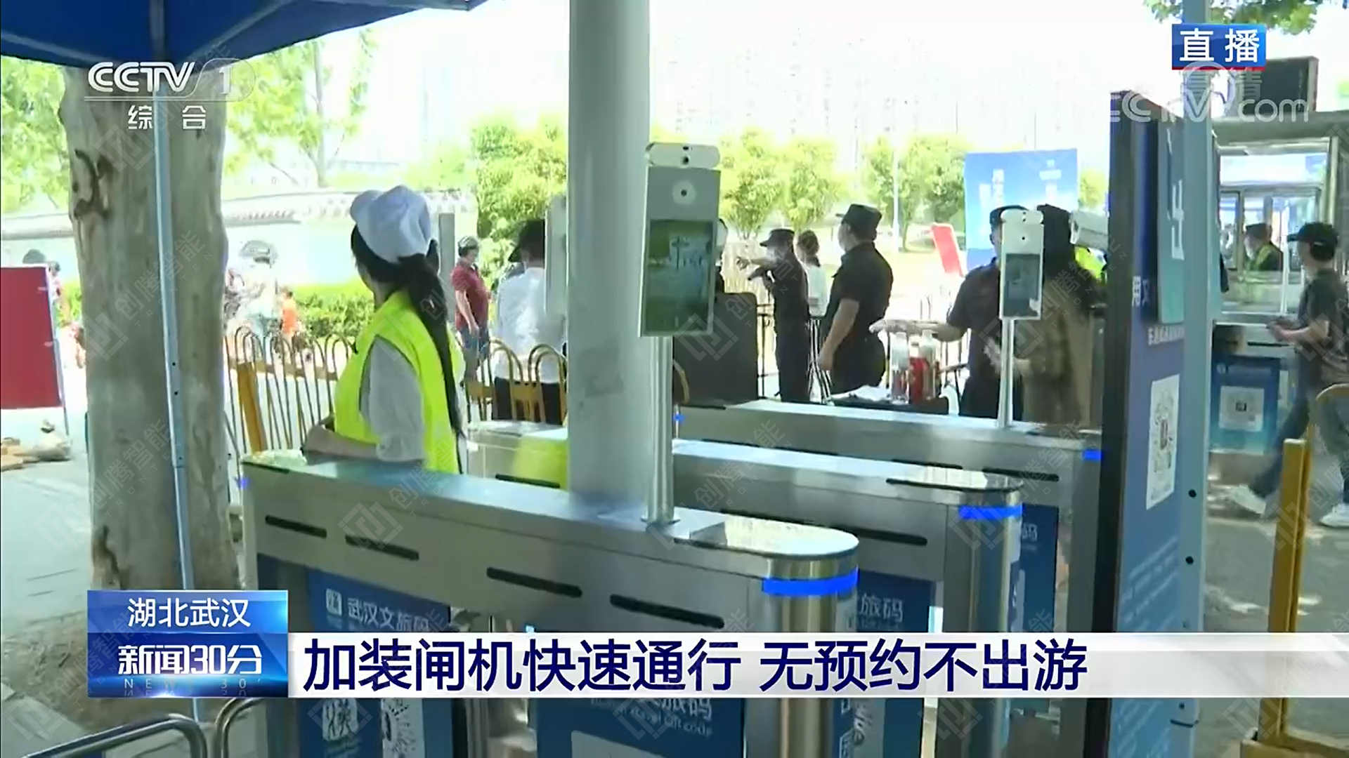 湖北武汉东湖景区绿道--CCTV播报