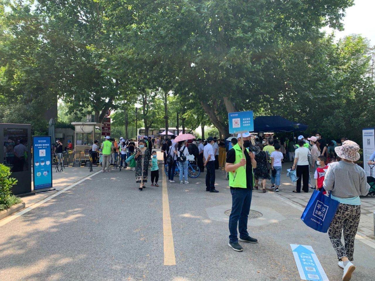 """""""武汉文旅码""""五一试运行 上线首日使用人次超4万"""