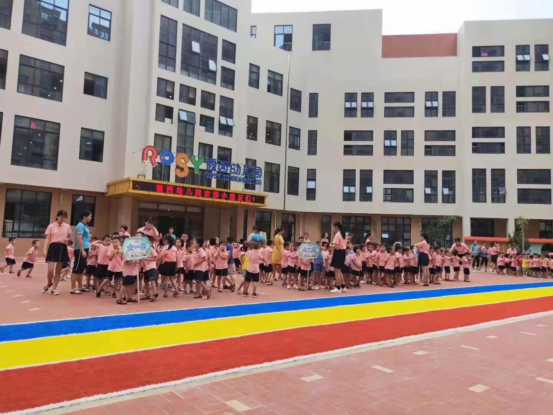 福建霞西幼儿园
