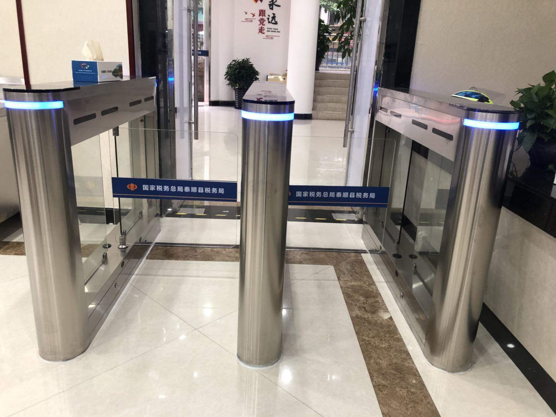 国家税务总局泰顺县税务局——摆闸
