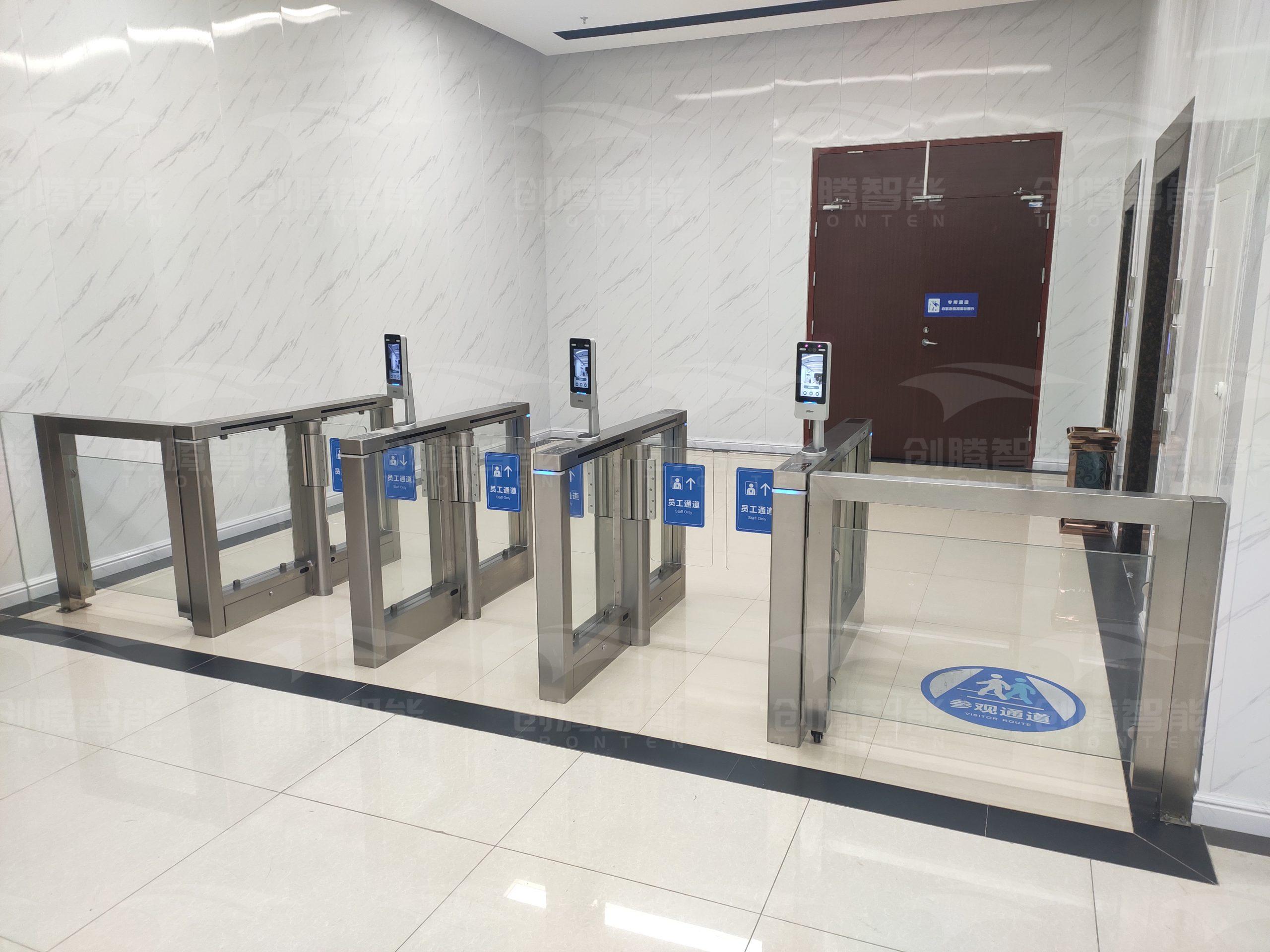 长沙市日业电器有限公司