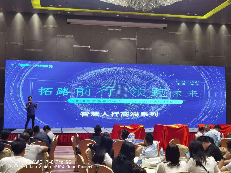 把握新国货时代的市场机遇 | 创腾智能2020新品发布会