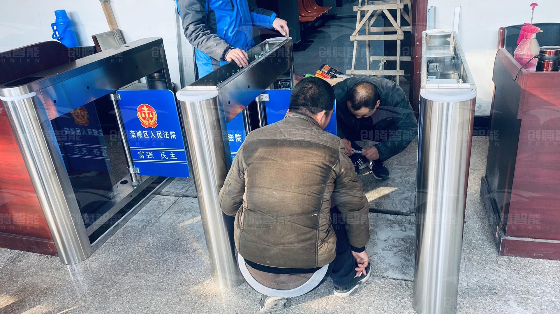 河北栾城人民法院