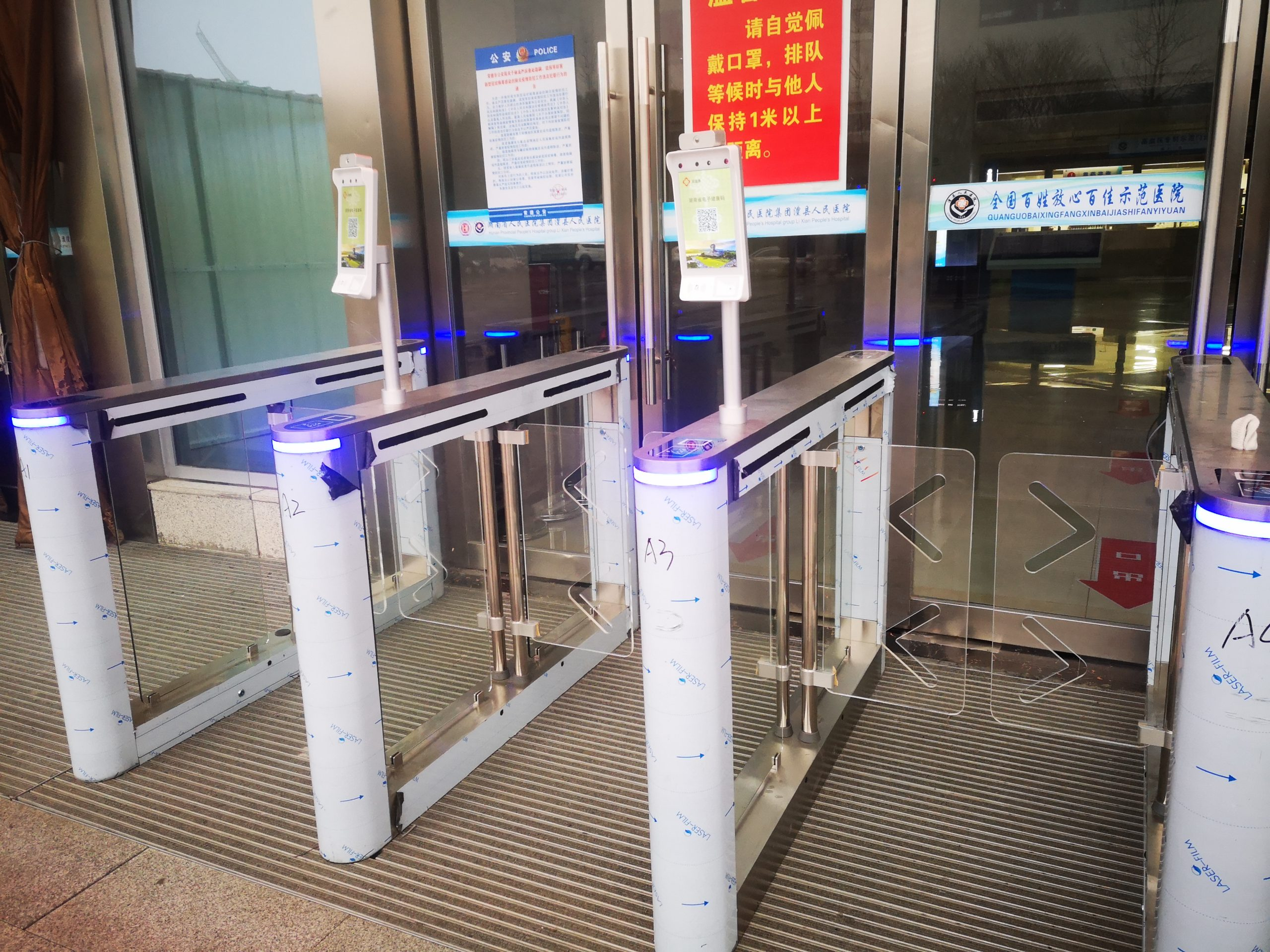 湖南省人民医院集团澧县人民医院