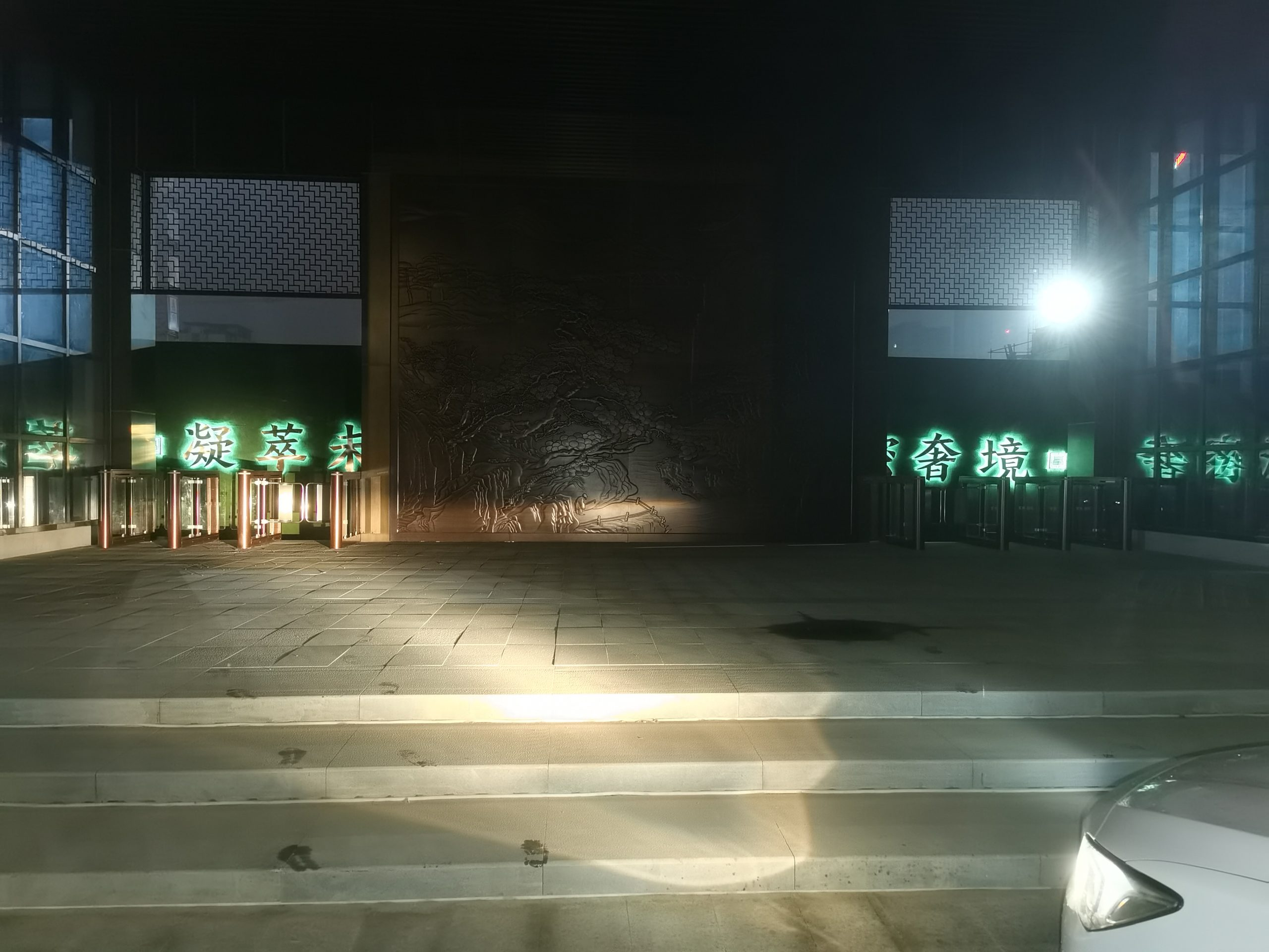 江苏泗阳富园·檀悦小区