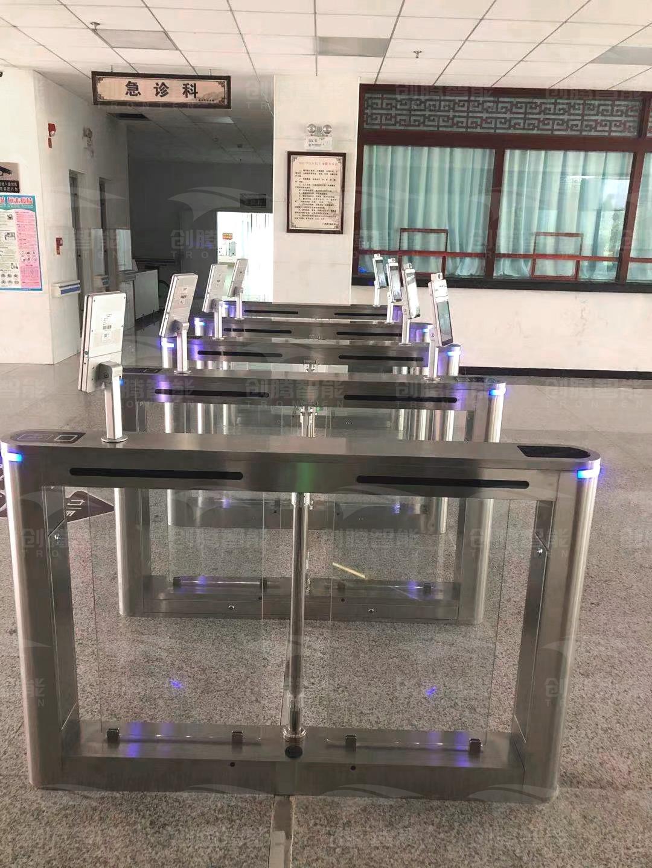广南县中医医院