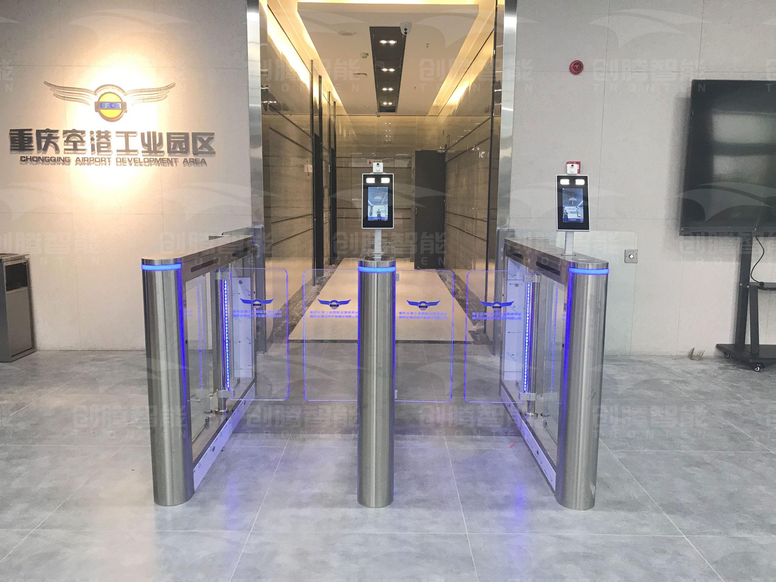 重庆临空工业园区