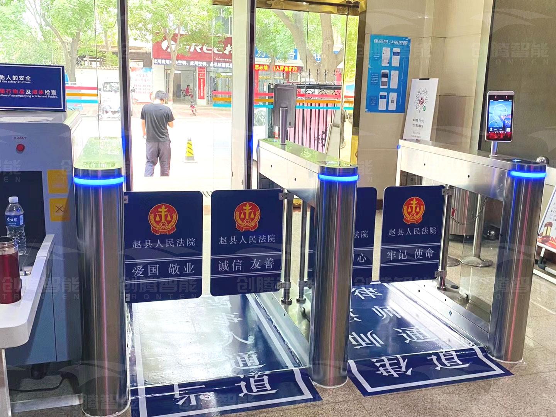 赵县人民法院